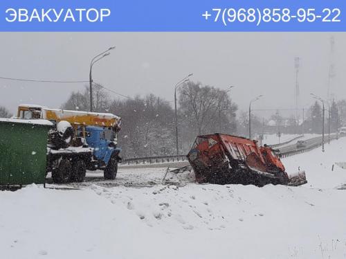 Эвакуация тяжёлой спецтехники в Рузе