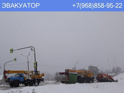Сложная эвакуация тяжёлой спецтехники в г.Руза