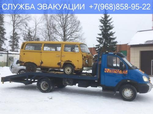 evakuator 89688589522